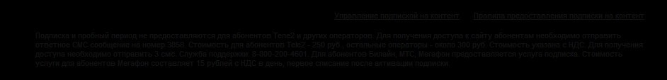 Надпись внизу главной страницы сайта ok-9.ru в обратном цвете