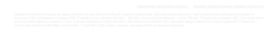 Надпись внизу главной страницы сайта ok-9.ru