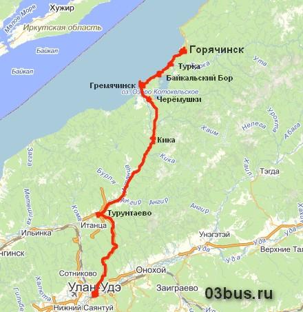 Маршрут автобусов Горячинск - Улан-Удэ