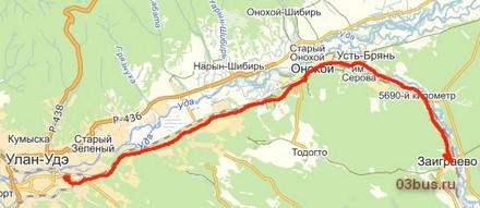 Маршрут № 480 Улан-Удэ - Заиграево
