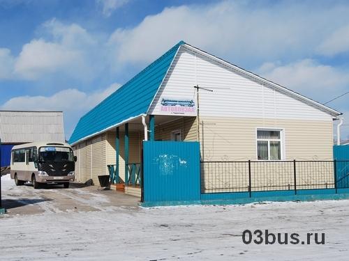 Автовокзал Турунтаево