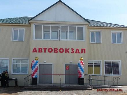 Автовокзал Кабанск