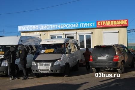 "Автокасса на ""Мелькомбинате"" Улан-Удэ"